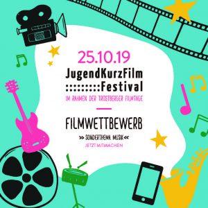 JugendKurzFilm Festival